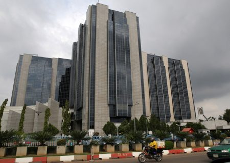 Nigeria's inflation dips to lowest level in almost four years