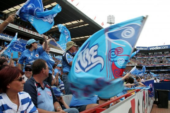 Remgro, the investment company of Johann Rupert, and ARC Investments, which is backed by Patrice Motsepe offers to buy the Blue Bulls Rugby Union. Image: Shutterstock