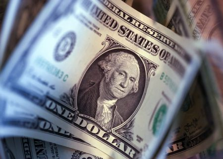 Dollar retreats; Asian stocks slip on low volume: markets wrap