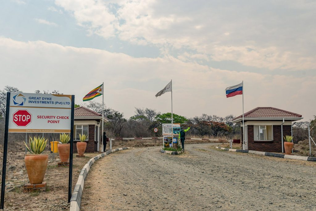 Russian plan to dig biggest Zimbabwe platinum mine clears hurdle