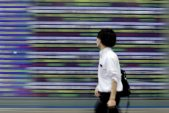Stocks rise with futures; China's yuan ticks up: markets wrap