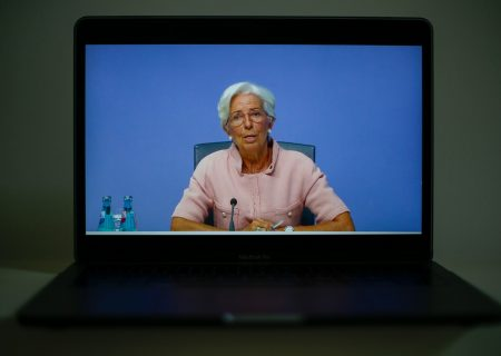 Lagarde says ECB will act if needed