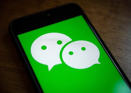 Tencent opens WeChat to rivals' links