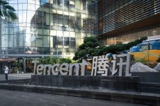 China orders Tencent to give up exclusive music rights