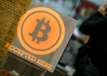 Crypto-craze icon Long Blockchain has shares delisted by SEC