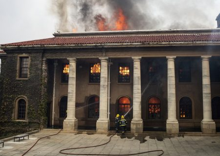 UCT fire: Where and how to donate