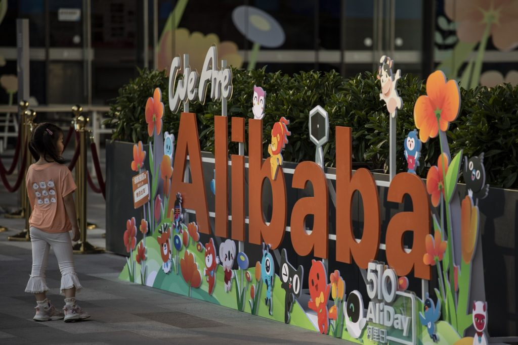 Alibaba has lost $344bn in world's biggest wipeout - Moneyweb