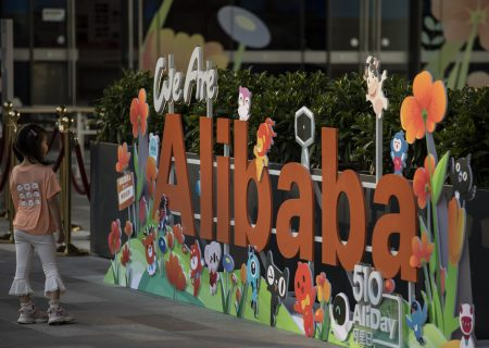 Alibaba has lost $344bn in world's biggest wipeout