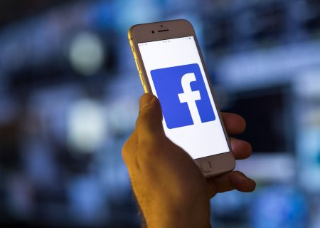Facebook se MetaVerse