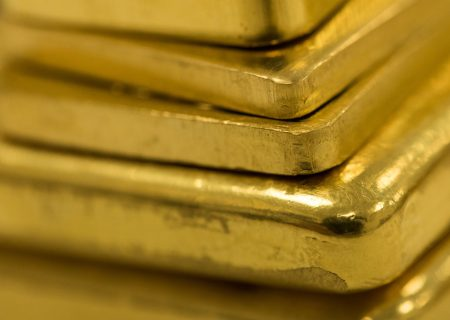 Gold steadies after losing 'mojo' as Fed set to trim stimulus
