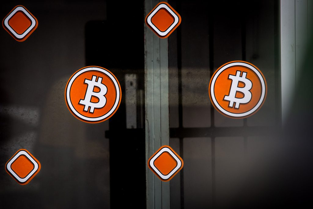 Bitcoin falls to two-week low as China cracks down on crypto