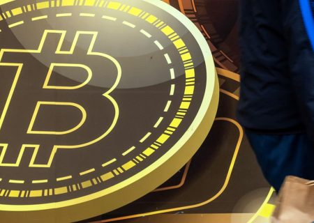 First bitcoin ETF starts trading in the US