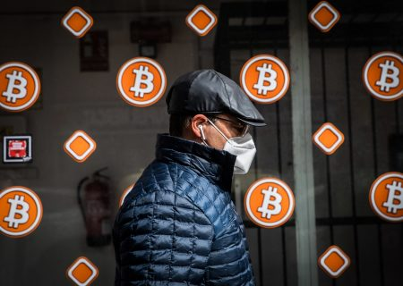 Bitcoin futures frenzy erupts as day traders pile into ETF bets