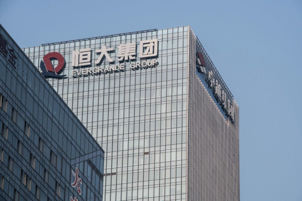China Evergrande unlikely to cause financial crisis, BOK says