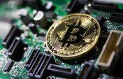 Bitcoin bereik nuwe hoogtes ná die notering van die eerste Bitcoin-fonds in New York