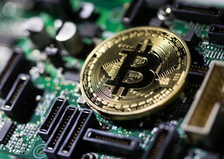 Bitcoin pushes toward record as futures ETF poised to debut