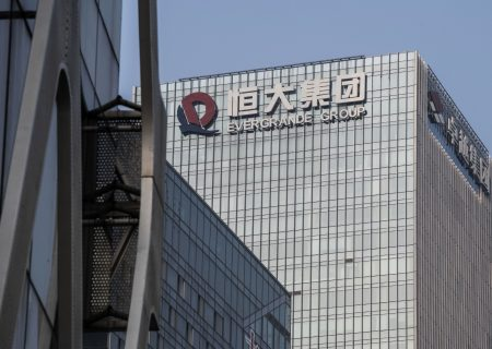 Evergrande risks to China economy 'contained' – IMF official