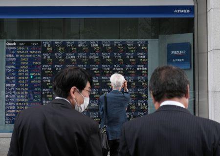 Stocks rise, dollar dips amid Evergrande report: markets wrap
