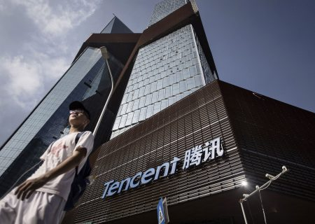 Tencent in talks to create $10bn streaming giant